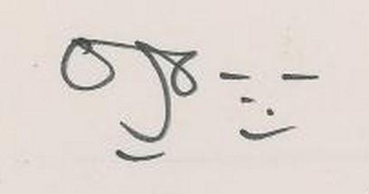 John Lennon Letter Praising Yoko Ono Fetches $28,000 (3)