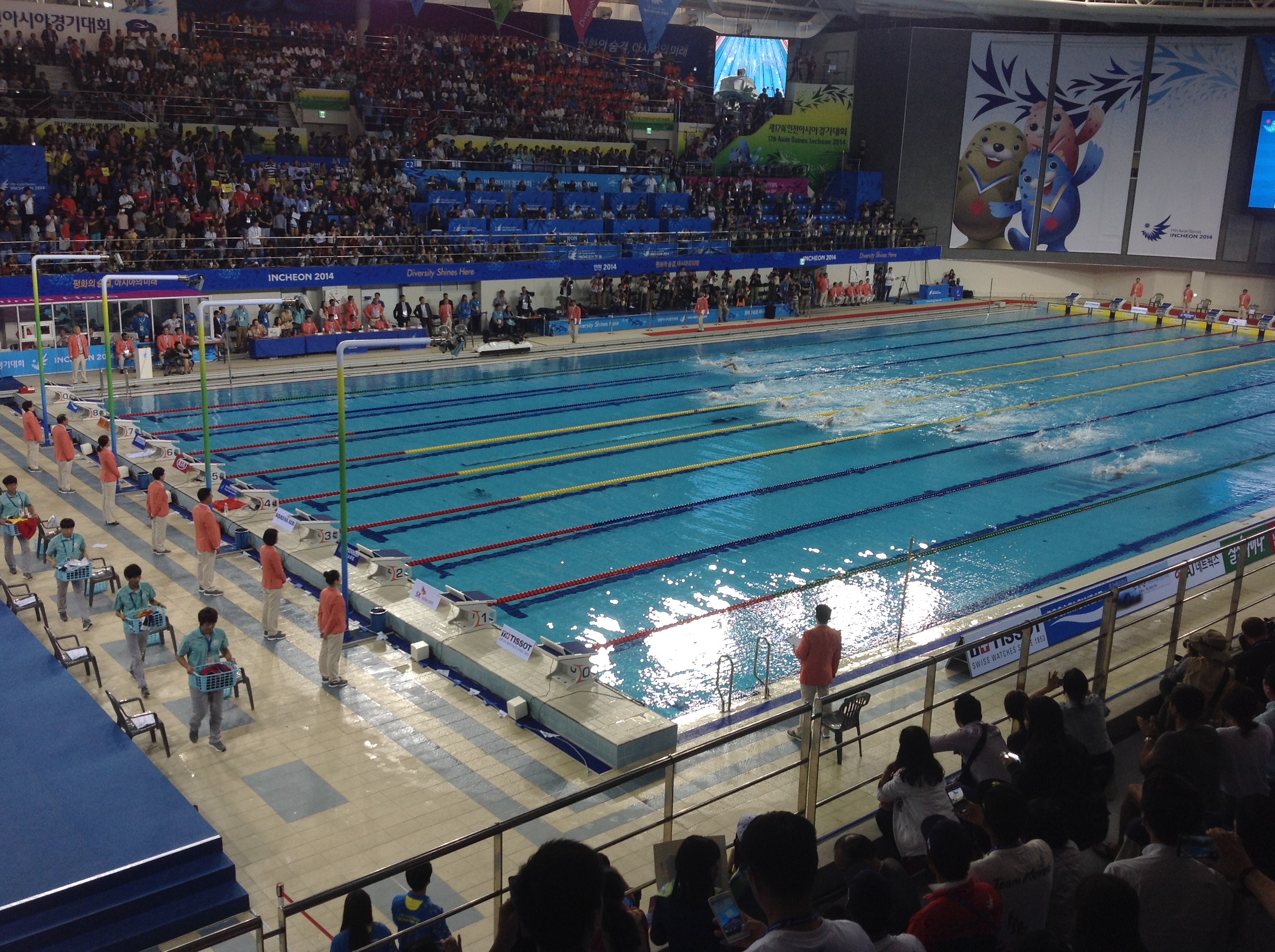 South Korean swimmer attending doping hearing due to failed doping test