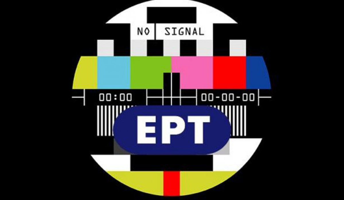 Humanitarian crisis in Greece with closure of ERT news organization and mass layoffs