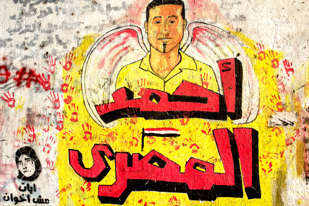 Mohamed Mahmoud street graffiti thespeaker.co