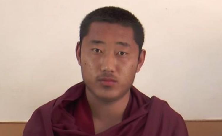 Chinese Torture